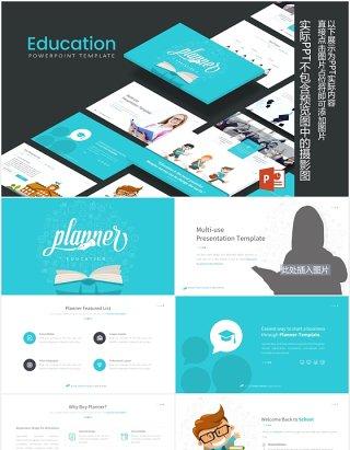 学校教育教学信息化课件PPT图片排版设计模板Education Powerpoint template