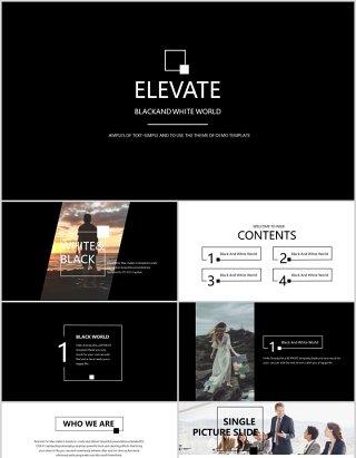 黑白简约公司宣传产品介绍PPT模板