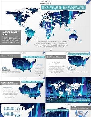 3套色系世界地图PPT图表信息各个国家地图素材演示Map & Charts Presentation