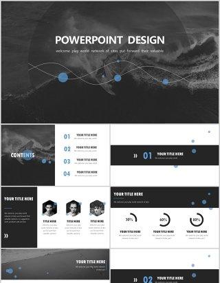 黑白简约风公司企业介绍PPT演示模板设计