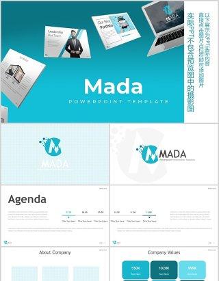 蓝色商务个人介绍PPT模板版式设计mada powerpoint template