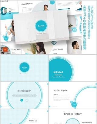 蓝色公司简介产品服务介绍PPT模板版式设计selected powerpoint template