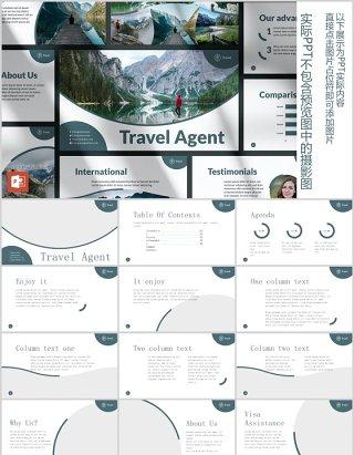旅行社旅游公司宣传介绍PPT版式模板Travel Agency PowerPoint Presentation Template
