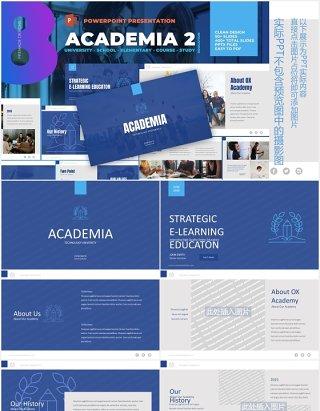 大学生学校教育学术报告答辩PPT模板图片排版设计Academia - University School Powerpoint Template