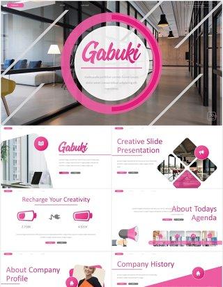 粉色公司宣传个人工作述职报告PPT模板Gabuki Powerpoint