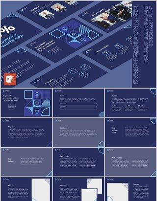 法律法院PPT版式模板Law Company PowerPoint Presentation Template