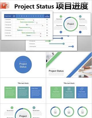 项目进度状态PPT信息图表素材project status powerpoint