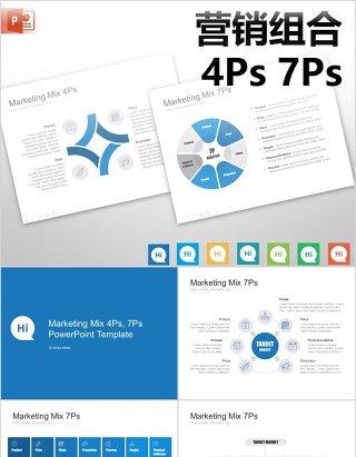 7套色系营销组合PPT信息图表模板marketing mix powerpoint template
