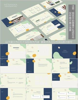 公司产品展示设计排版PPT版式模板