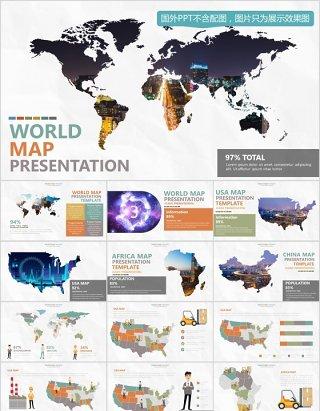 世界地图PPT模板数据信息可视化分析元素插画素材World Map Presentation