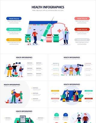 医疗健康医院医护人员插画信息图表PPT素材Health Powerpoint Slides