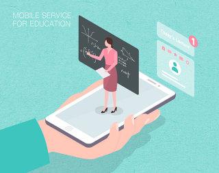 未来线上教育行业场景扁平2.5D插画网页UI插图APP设计AI矢量设计素材