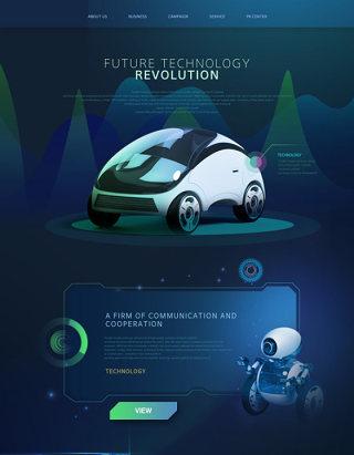 未来汽车科技感VR人工智能AI网站网页模板PSD设计素材