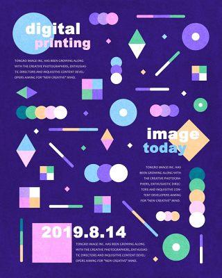 紫色几何图形组合宣传创意海报设计