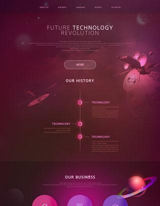 未来科技感VR人工智能AI红色网站网页模板PSD设计素材