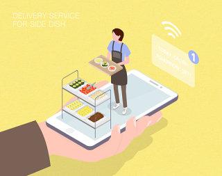 未来智能配菜服务生活场景扁平2.5D插画网页UI插图APP设计AI矢量设计素材