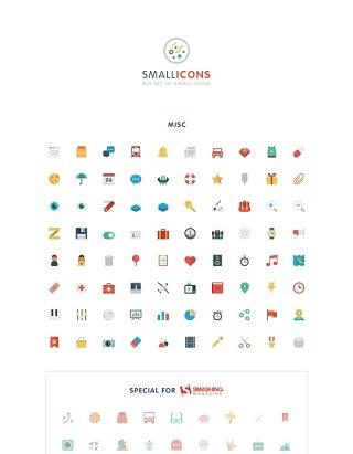 32像素64像素的彩色小图标素材网页UI矢量素材