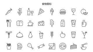 32个食物主题线性图标矢量素材
