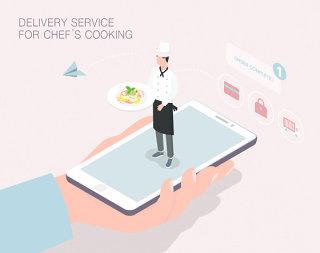 未来厨师烹饪生活场景扁平2.5D插画网页UI插图APP设计AI矢量设计素材