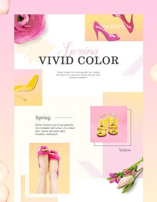 女鞋购物网页模板电商PSD店铺首页素材