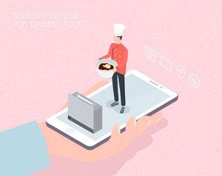 未来中餐厅服务生活场景扁平2.5D插画网页UI插图APP设计AI矢量设计素材