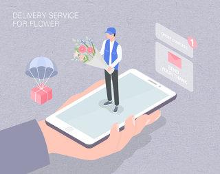 未来送花服务生活场景扁平2.5D插画网页UI插图APP设计AI矢量设计素材
