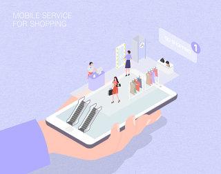 未来购物服务场景扁平2.5D插画网页UI插图APP设计AI矢量设计素材