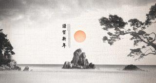 水墨画设计中国风山水画背景素材设计素材源文件