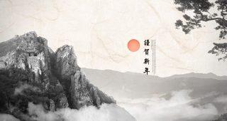 中国风水墨画山水画背景设计名山大川背景可编辑