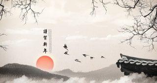 中国风夕阳朝阳山水画海报水墨画风格海报设计