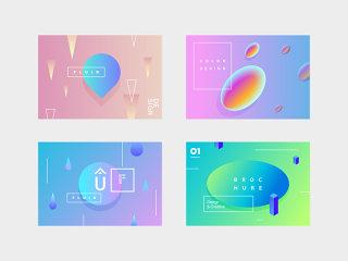 现代简约创意个性渐变色彩海报设计素材文件可编辑