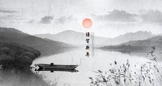 中国风山水画水墨画设计素材夕阳小船素材背景