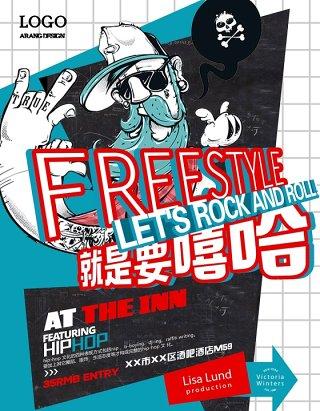 嘻哈街舞文化freestyle彩色创意海报素材