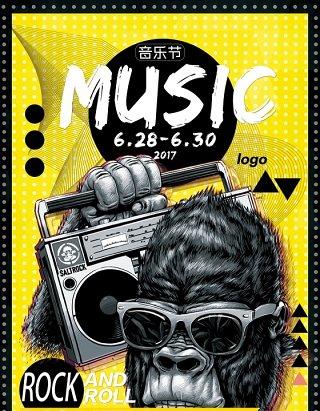 嘻哈音乐节摇滚音乐摇滚月rock海报素材psd文件可编辑