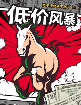 创意促销海报设计波普风格海报