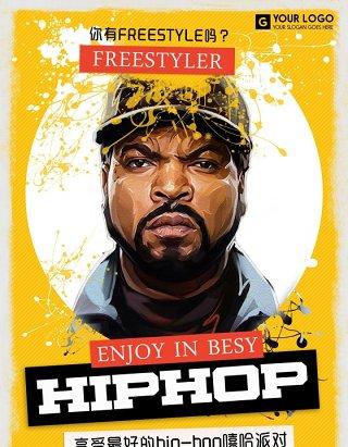 freestyle黑人封面嘻哈派对海报psd文件