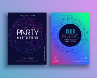 音乐俱乐部派对宣传海报镭射渐变海报文件素材