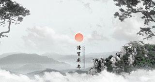 水墨画中国风山水画背景设计psd源文件可编辑