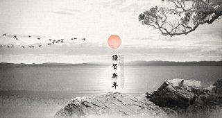 水墨画背景元素中国风山水画背景设计可编辑