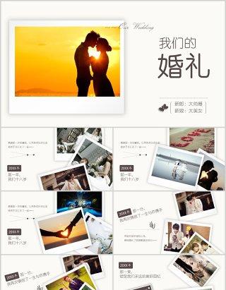 小清新唯美风恋爱电子相册婚礼表白ppt