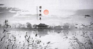 水墨画背景设计芦苇夕阳中国风元素设计背景