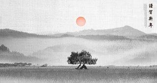 山水风景中国风设计水墨画素材设计背景可编辑