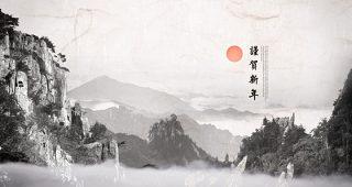 名山大川山水画背景水墨画背景设计