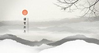 中国风水墨画风格背景设计名山大川水墨画背景