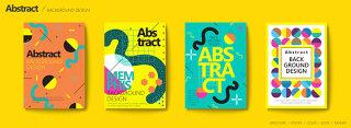 彩色几何创意设计平面海报设计文件可编辑