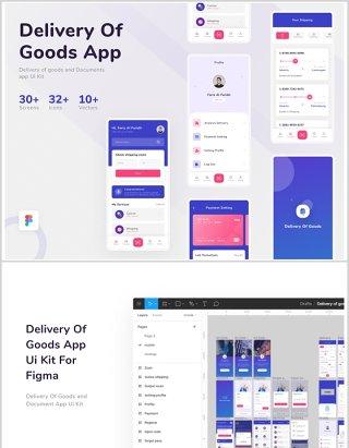 FIGMA,iOS版,UI工具包,交付货物的界面APP应用