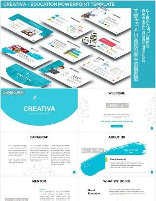 创意教育教学信息图表PPT图片排版设计素材Creativa - Education Powerpoint Template