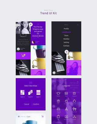 UI设计作业作品扁平手机APP交互界面PS模板PSD分层源文件素材