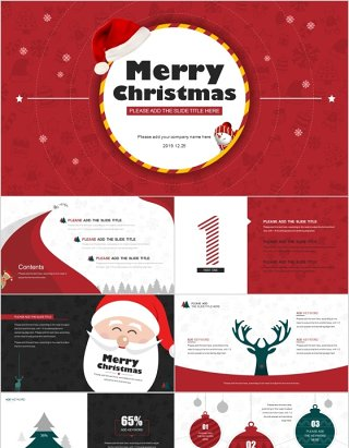圣诞节红色喜庆活动策划营销策划PPT模板