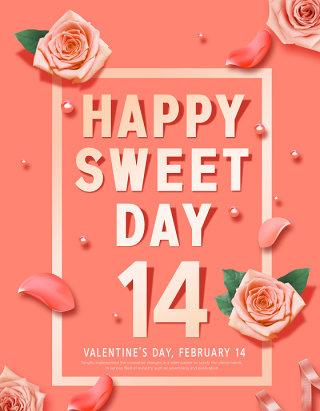 情人节心心love巧克力鲜花丝带粉色背景海报PSD设计素材 (7)